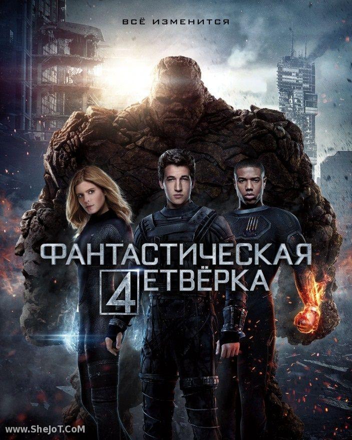 Fantastik Tortlik 2 / Фантастик тортлик 2 (Uzbek Tilida