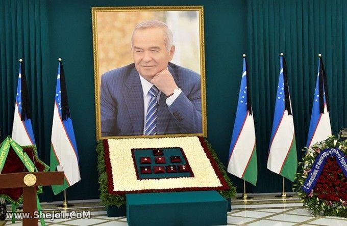 Шахбоз Навруз Мр3 2014
